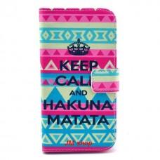 LG G2 kožený obal Keep Calm Matata