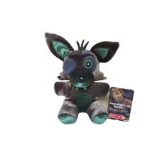 Five Nights at Freddy's plyšák FOX 18 cm gray