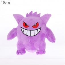 Pokémon plyšák Gengar 18 cm - SKLADEM