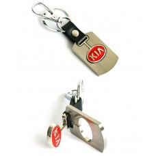 Kia přívěsek na klíče silver - SKLADEM